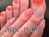Orange And Gray Nails & Toes