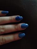 Blue Almond