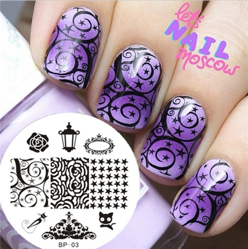 Gradient Purple Arabesque Star Stamping