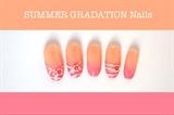 Summer Gradation Nails