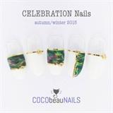 Celebration White Nails