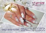 3d acrylic flowers, Bridal gold glitte