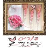 bridal and roses