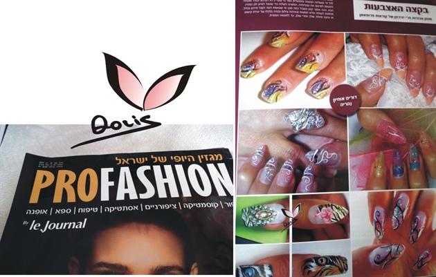 my nails in profashion magazin