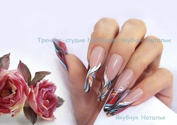 Nail Art (master Level)