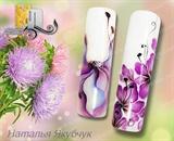 Floristic by Nataliia Iakubchuk