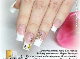 nail art: By student on basic course of modeling