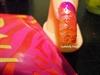 Bali Summer Nail Design