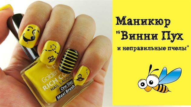 Пчелки на ногтях фото пошагово