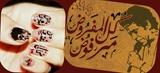 Arabic ..