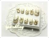 Ivory Lace Bridal Nail